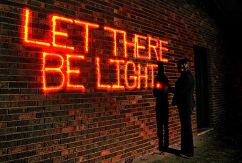 letherebelight